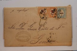5320: Puerto Rico - Postage due stamps