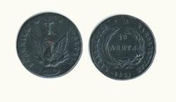 40.140.05.10: Griechenland - Königreich - Graf Ioannis Kapodistrias