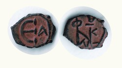 10.60.50: Ancient Coins - Byzantine Empire - Justin II, 565 - 578