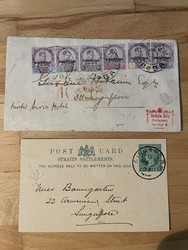 7465: Collections and Lots Japanese Occupation II. WK - Covers bulk lot