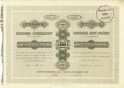 150.500: Wertpapiere - Tschechoslowakei