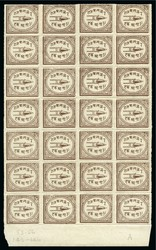 3065: États de l'Inde d'Alwar