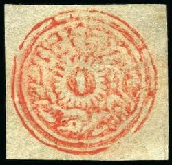 3180: India Kashmir