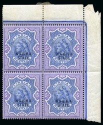 7460: Sammlungen und Posten Indische Staaten - Markenheftchen