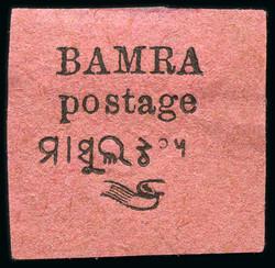 3070: États de l'Inde de Baumann