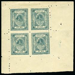 3075: États de l'Inde Barwani