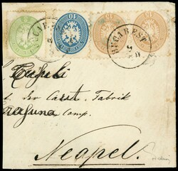 4785: Österreich Post in der Levante