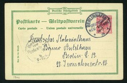 2940: Guinea - Privatganzsachen
