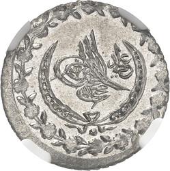 70.460: Asien (mit Nahem Osten) - Türkei