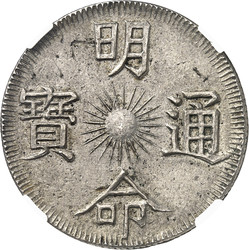 70.490: Asie (Moyen-Orient notamment) - Viet Nam