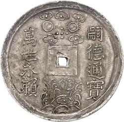 70.490: Asien (mit Nahem Osten) - Vietnam