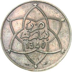 50.250: Afrika - Marokko