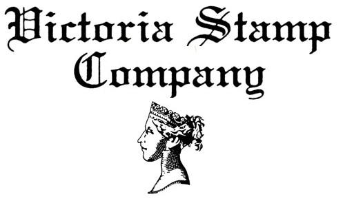 victoria_stamp_company.jpg